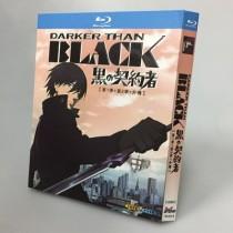 DARKER THAN BLACK-黒の契約者+流星の双子- 第1+2期+外伝 Blu-ray BOX 全巻