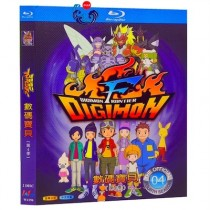デジモンフロンティア Blu-ray BOX