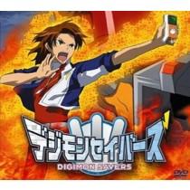 デジモンセイバーズ DVD-BOX