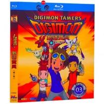 デジモンテイマーズ Blu-ray BOX