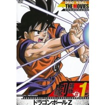 DRAGON BALL 劇場版 DVDBOX DRAGON BOX THE MOVIES (完全限定生産) 全巻