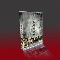 射鵰英雄伝(射チョウ英雄伝) DVD-BOX 1+2 全巻