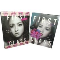 ファーストクラス season1+2 DVD-BOX 全巻