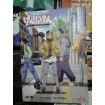 げんしけん 第1+2+3期+OVA DVD-BOX 全巻