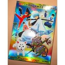 銀魂 第2期 第202-252話+劇場版 DVD-BOX