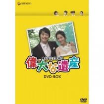 キム・ジェウォン 偉大な遺産 DVD-BOX