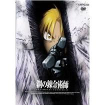 鋼の錬金術師 FULLMETAL ALCHEMIST 全64話+OVA [豪華版] DVD-BOX 全巻