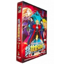 鋼の錬金術師 FULLMETAL ALCHEMIST 全64話+OVA 全巻 DVD-BOX