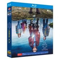 Home Before Dark ホーム・ビフォア・ダーク レポーター・ガール Season 1+2 Blu-ray BOX 全巻