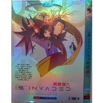 ID:INVADED イド:インヴェイデッド DVD-BOX 全巻