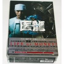 医龍2~Team Medical Dragon~ DVD-BOX