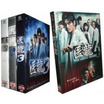 医龍1+2+3+4 Team Medical Dragon DVD-BOX 完全版