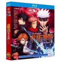 呪術廻戦 Blu-ray BOX 全巻 (初回生産限定版)