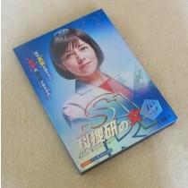 科捜研の女 SEASON 18(シーズン18)DVD-BOX