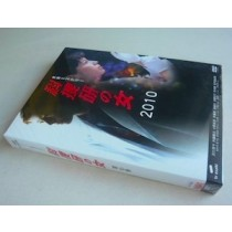 科捜研の女(第10シリーズ、2010年)DVD-BOX