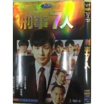 刑事7人 IV DVD-BOX