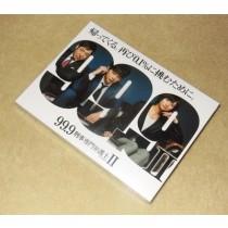 99.9-刑事専門弁護士- SEASONII DVD-BOX
