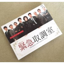 緊急取調室 DVD-BOX