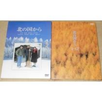 北の国から TV全12巻+スペシャルドラマ 完全版 DVD-BOX