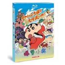 映画 クレヨンしんちゃん 1993-2016 全巻 Blu-ray BOX