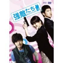 強敵たち-幸せなスキャンダル!- DVD-BOX I+II