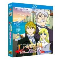 レ・ミゼラブル 少女コゼット Blu-ray BOX 全巻