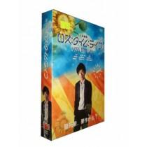 ロス:タイム:ライフ Life in additionaltime 全巻 DVD-BOX