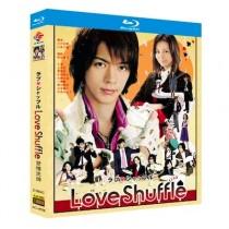 ラブシャッフル (玉木宏、香里奈、松田翔太出演) Blu-ray BOX