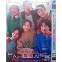 韓国ドラマ 都会の男女の恋愛法 Blu-ray BOX