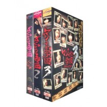AKB48 マジすか学園1+2+3 DVD-BOX 完全豪華版