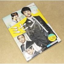 ミセン -未生- DVD-BOX 1+2 完全版