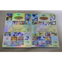 スタジオジブリ作品 宮崎駿 映画監督作品集 [珍蔵版] DVD-BOX 全巻