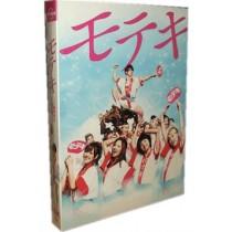 モテキDVD-BOX (6枚組)