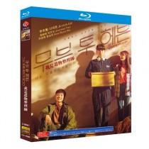 Move to Heaven ムーブ・トゥ・ヘブン: 私は遺品整理士です Blu-ray BOX