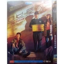 韓国ドラマ Move to Heaven ムーブ・トゥ・ヘブン: 私は遺品整理士です DVD-BOX