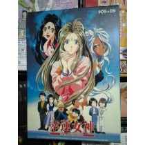 ああっ女神さまっ 第1+2期 全50話 DVD-BOX 全巻