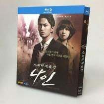 ナイン ~9回の時間旅行~ (イ・ジヌク、チョ・ユニ出演) Blu-ray BOX