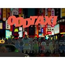 ODD TAXI オッドタクシー Blu-ray BOX 全巻