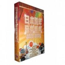2008-2009日本音楽盛典 DVD-BOX