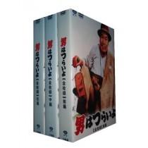 男はつらいよ 全48作+特別篇+特典 DVD-BOX 全巻