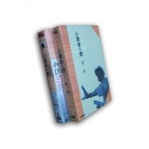 小津安二郎 監督映画作品集 DVD-BOX 全巻