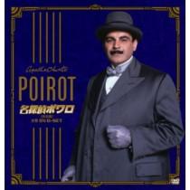 名探偵ポワロ DVD-BOX 1-49話 全集
