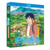 ポルフィの長い旅 Blu-ray BOX 全巻