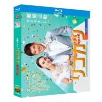 リコカツ (北川景子、永山瑛太出演) Blu-ray BOX