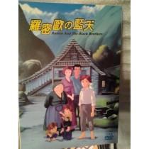 ロミオの青い空(1-8) 全33話 DVD-BOX 全巻