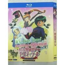 怪盗セイント・テール 全43話 Blu-ray BOX 全巻
