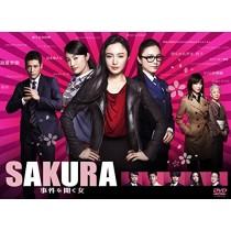 SAKURA~事件を聞く女~ DVD-BOX