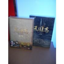 三国志 Three Kingdoms 前篇+後篇 DVD-BOX 全巻