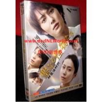 聖なる怪物たち DVD-BOX