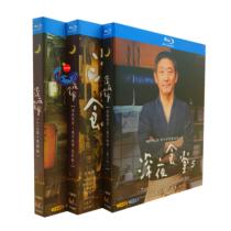 深夜食堂 第1+2+3+4+5部+映画 Blu-ray BOX 全巻